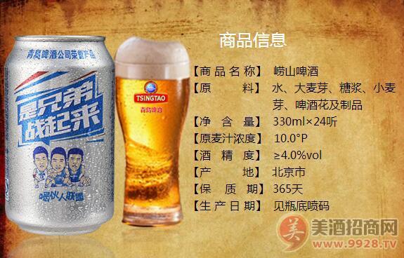 青岛啤酒种类有哪些?青岛啤酒价格表