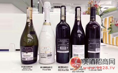 意大利原装进口斟玖葡萄酒,属于您的浪漫秘诀!