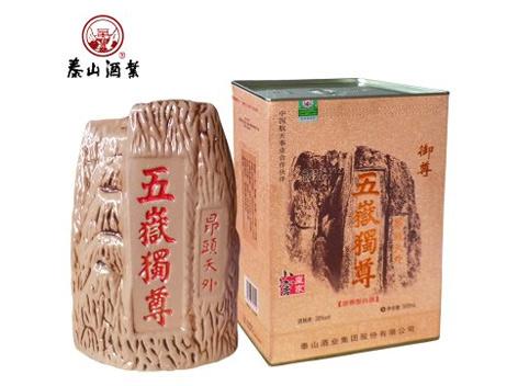 泰山酒业新品——泰山五岳獨尊发布