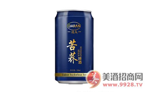 健康饮酒选择达人苦荞啤酒!