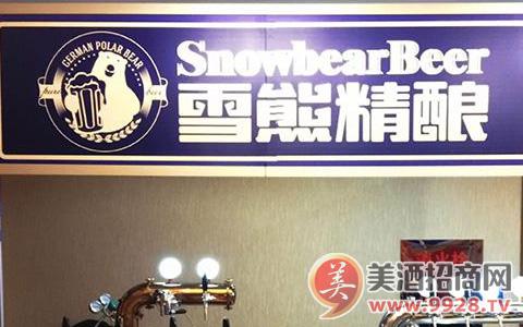 雪熊精酿啤酒提醒您:精酿啤酒消费习惯指数出炉