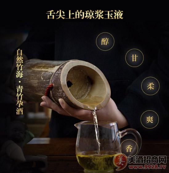 强筋壮骨酒