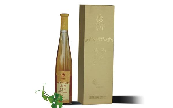 【发现美酒】紫轩冰白葡萄酒,入口沁人心脾、余味持久
