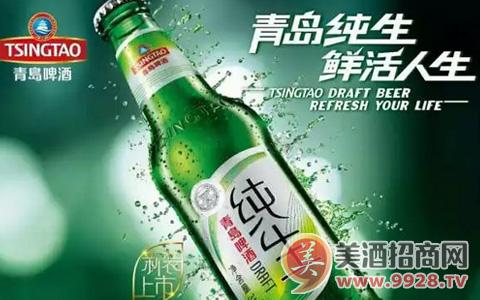 """青岛啤酒,""""青春""""的味道"""
