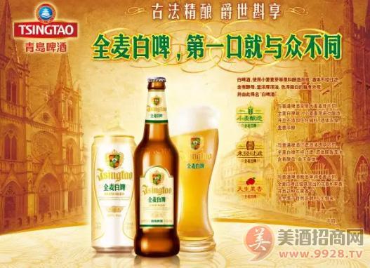青岛啤酒全麦白啤,贵气典雅