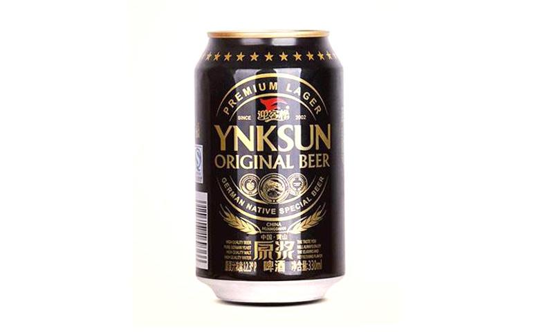 享受这份高贵:迎客松黑罐原浆啤酒
