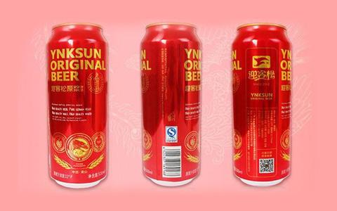 亲朋欢聚 畅享欢乐:迎客松红罐原浆啤酒