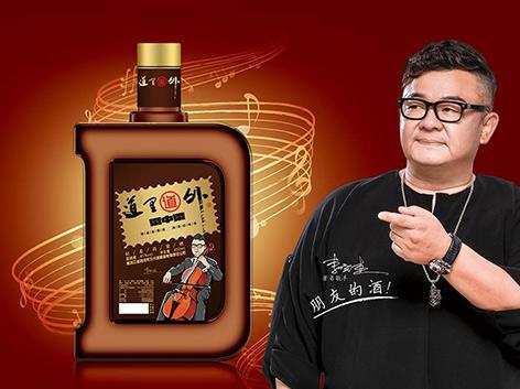 道里道外酒火热招商,中国轻柔高粱酒的开创者!