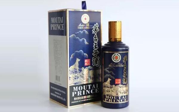 茅台王子酒(戊戌狗年)正式上线预售