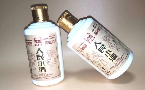 【发现美酒】曹怀仁牌人民小酒,源自茅台镇,古法酿造!