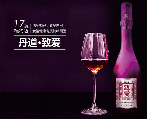【发现美酒】丹道酒致爱,女性健康专属情绪用酒