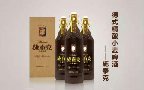 德式精酿小麦啤酒-施泰克1516精酿啤酒