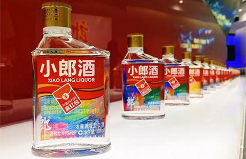 小郎酒新品怎么样?精酿小郎酒值得品尝吗?