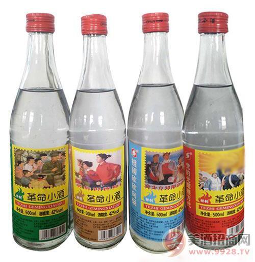 蝴蝶谷酒业革命小酒
