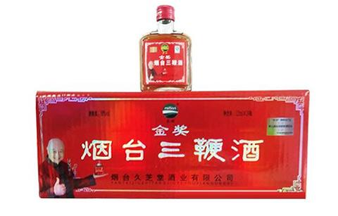 【发现美酒】金奖烟台三鞭酒火热招商