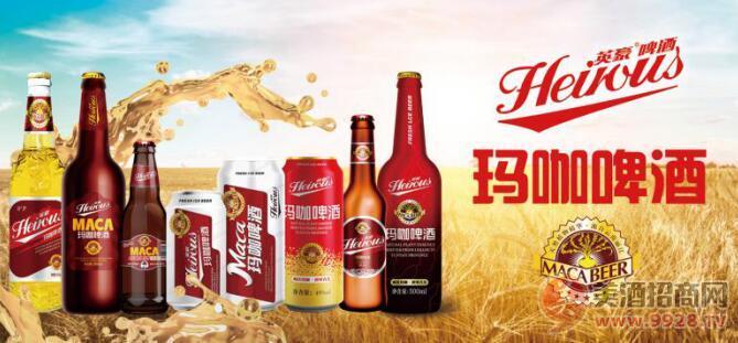 英豪玛咖啤酒