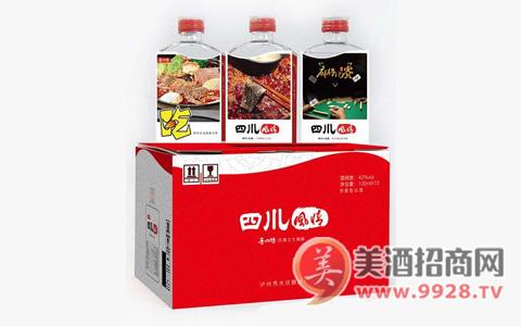 四川风情小酒 性价比超高的系列时尚小酒