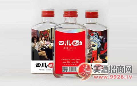 四川风情小酒招商加盟,四川风情小酒代理条件有哪些?