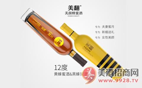 美翻美颜蜂蜜酒多少钱?美翻美颜蜂蜜酒价位