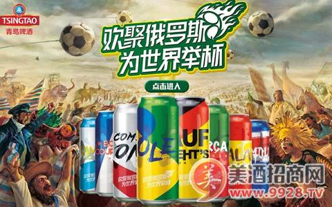 2018世界杯 足球啤酒双宴开启 啤酒板块阶段性上扬