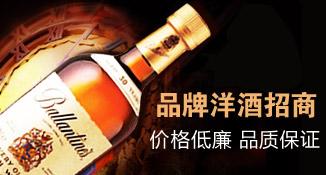北京津润林酒业有限公司