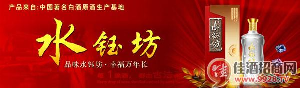 http://www.9928.tv/company/shuiyufang/