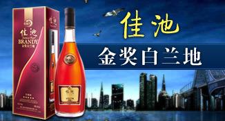 广州市蓝国酒业有限公司