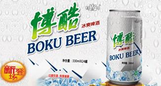 江西长江啤酒有限公司