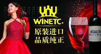 维尼加(北京)贸易有限公司