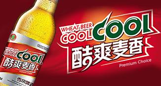 山东雪帝啤酒有限公司