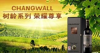 中粮长城酿造集团华夏葡萄酿酒有限公司