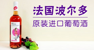 北京鑫达瑞斯商贸有限公司