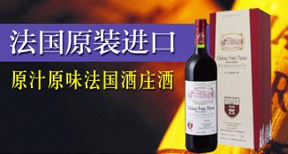 北京博赞酒业有限公司