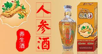吉林省集安市士锦盛祥参茸有限公司