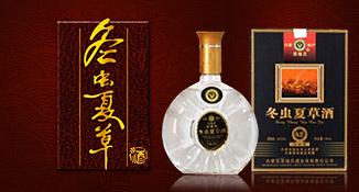 内蒙古恩格贝酒业有限责任公司