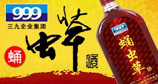 河南省兰考地久酒业有限公司