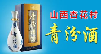 河南省七溪商贸有限公司