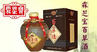 深圳市霖芝宝酒业贸易有限公司