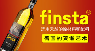 新兴县黑森林酒业有限公司