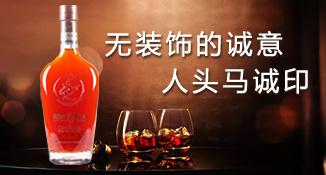 郑州乐图酒业有限公司
