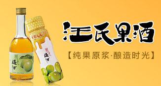 四川汪氏保健食品有限公司