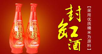 丹阳市金丹阳酒业有限公司
