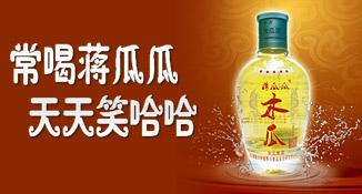 重庆市酒民郎木瓜有限公司