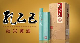 中粮绍兴酒有限公司