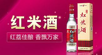 广东顺德酒厂有限公司
