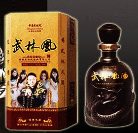武林风酒的产品优势 让你放心代理