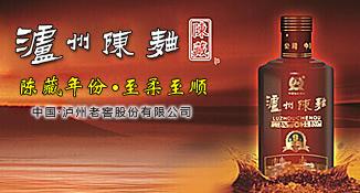 桥西中京集团---石家庄中京天颂商贸有限公司