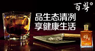 北京鸿宇欣鼎科技发展有限公司