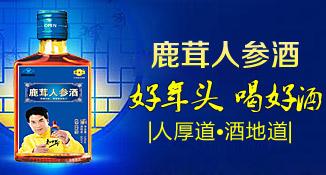 江西樟树市庆仁保健品有限公司