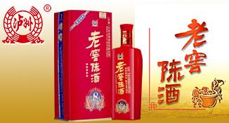 四川省通四海酒业有限公司